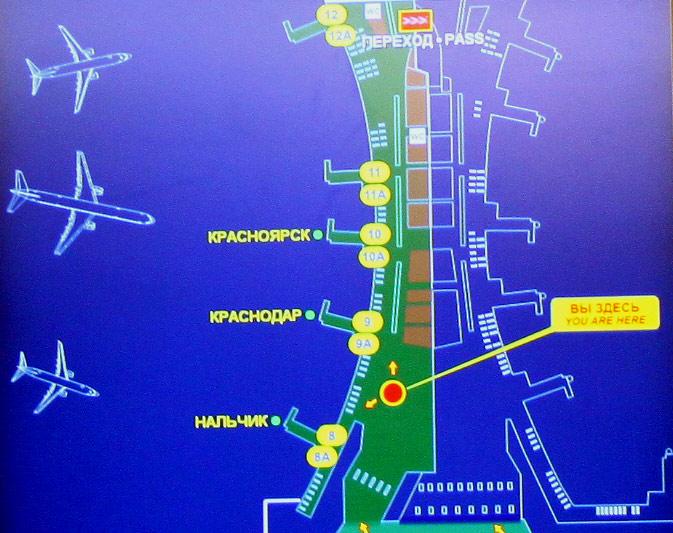 Онлайн табло в терминале А аэропорта Внуково