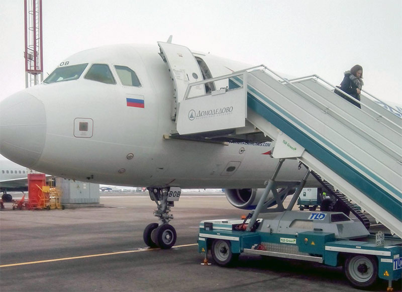 Омск-Москва, Уральские Авиалинии,  Airbus A321, VQ-BOB
