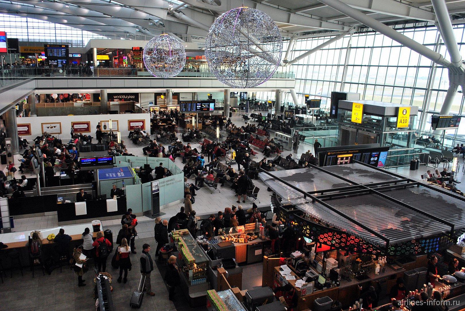 чистой зоне терминала Т5А аэропорта Лондон Хитроу