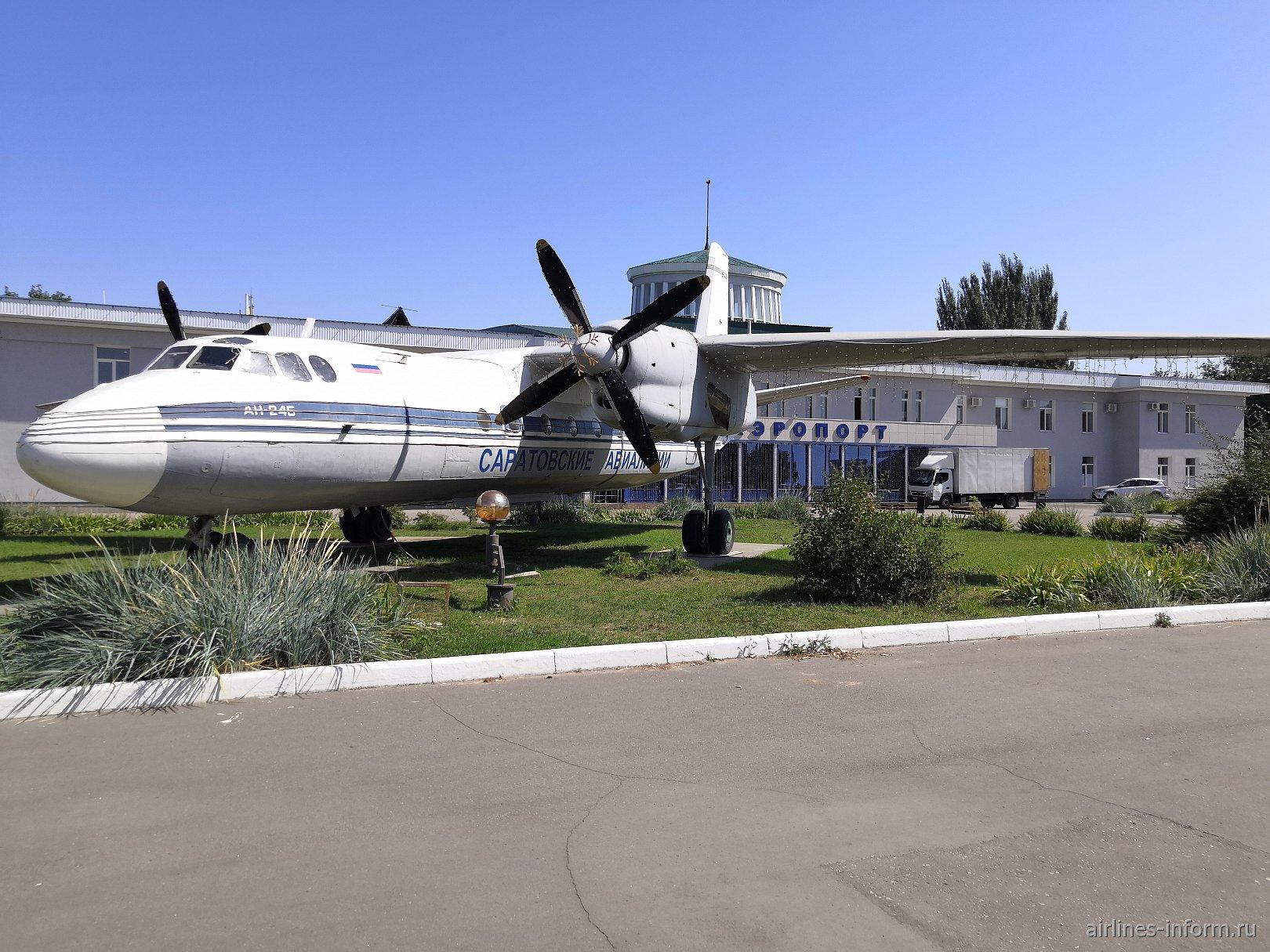 Самолет Ан-24Б в аэропорту Саратов Центральный