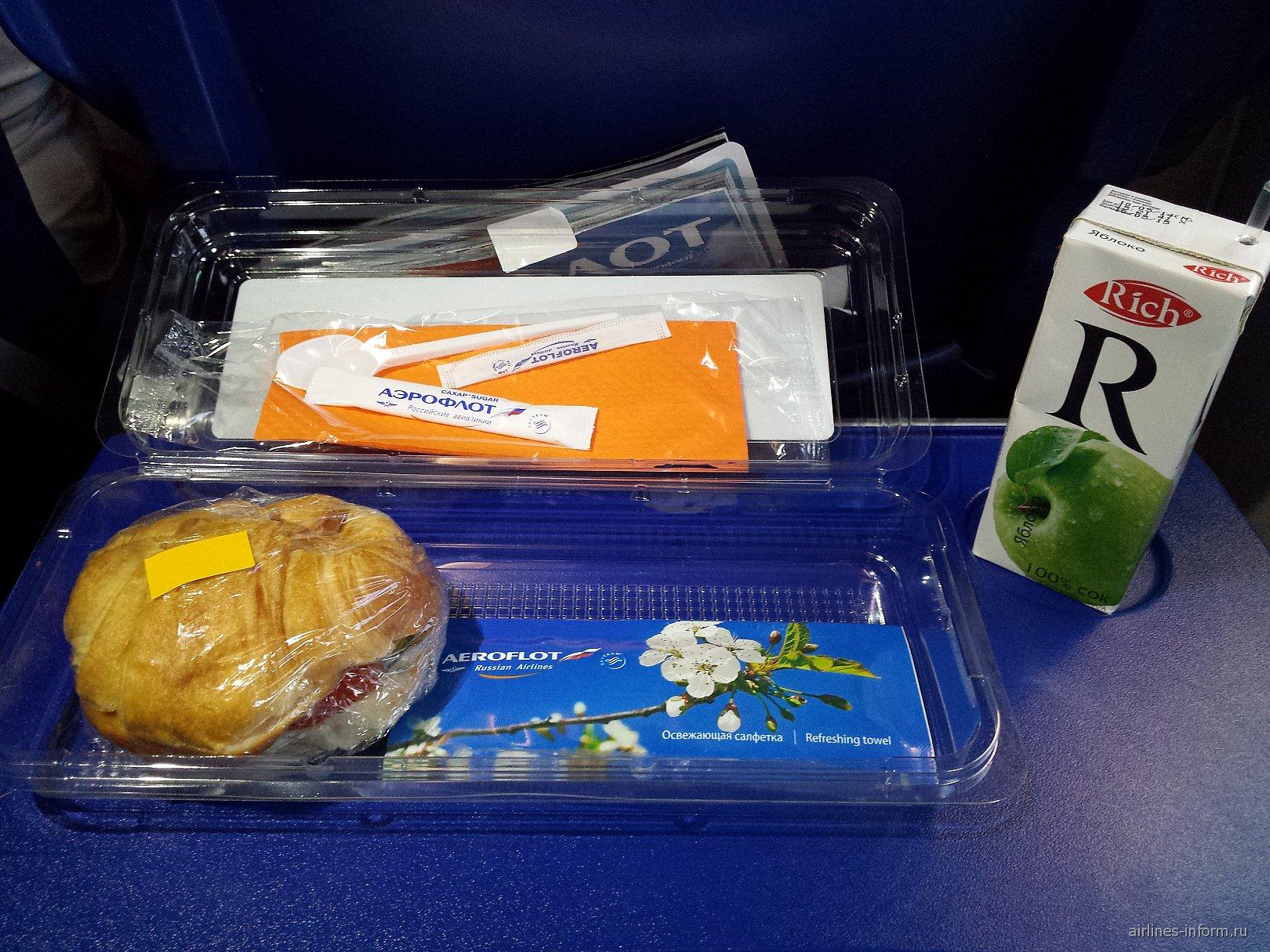 Питание на рейсе Аэрофлота Санкт-Петербург-Москва