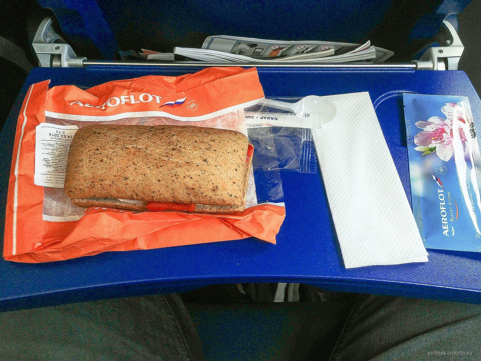Питание на рейсе Аэрофлота Самара-Москва