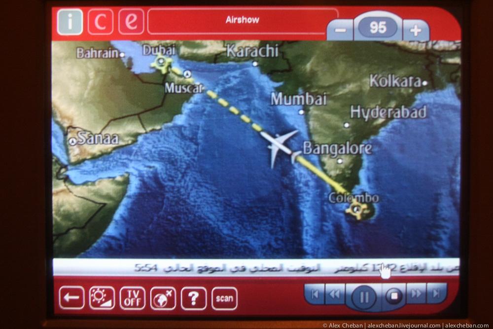 Рейс Коломбо-Дубай авиакомпании Эмирейтс
