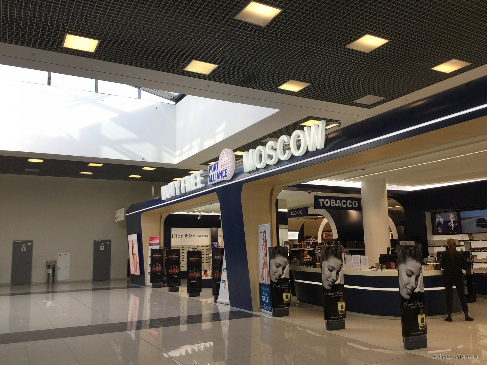 Магазин Duty-Free в терминале E аэропорта Шереметьево