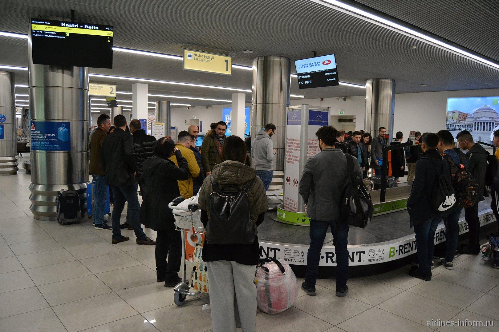 Зал выдачи багажа в аэропорту Неаполь
