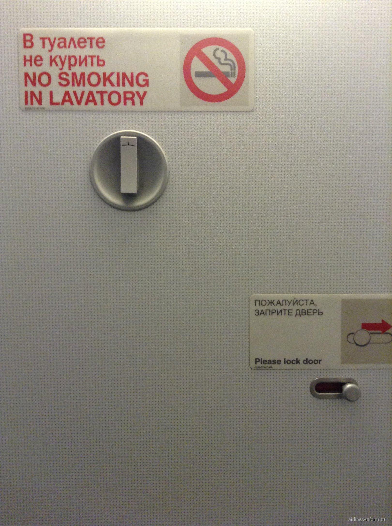 Не курить...