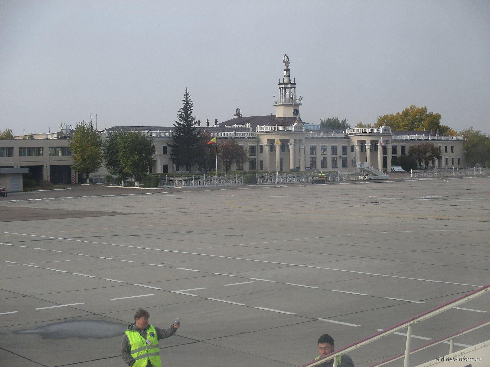 Аэровокзал международных линий аэропорта Чита Кадала