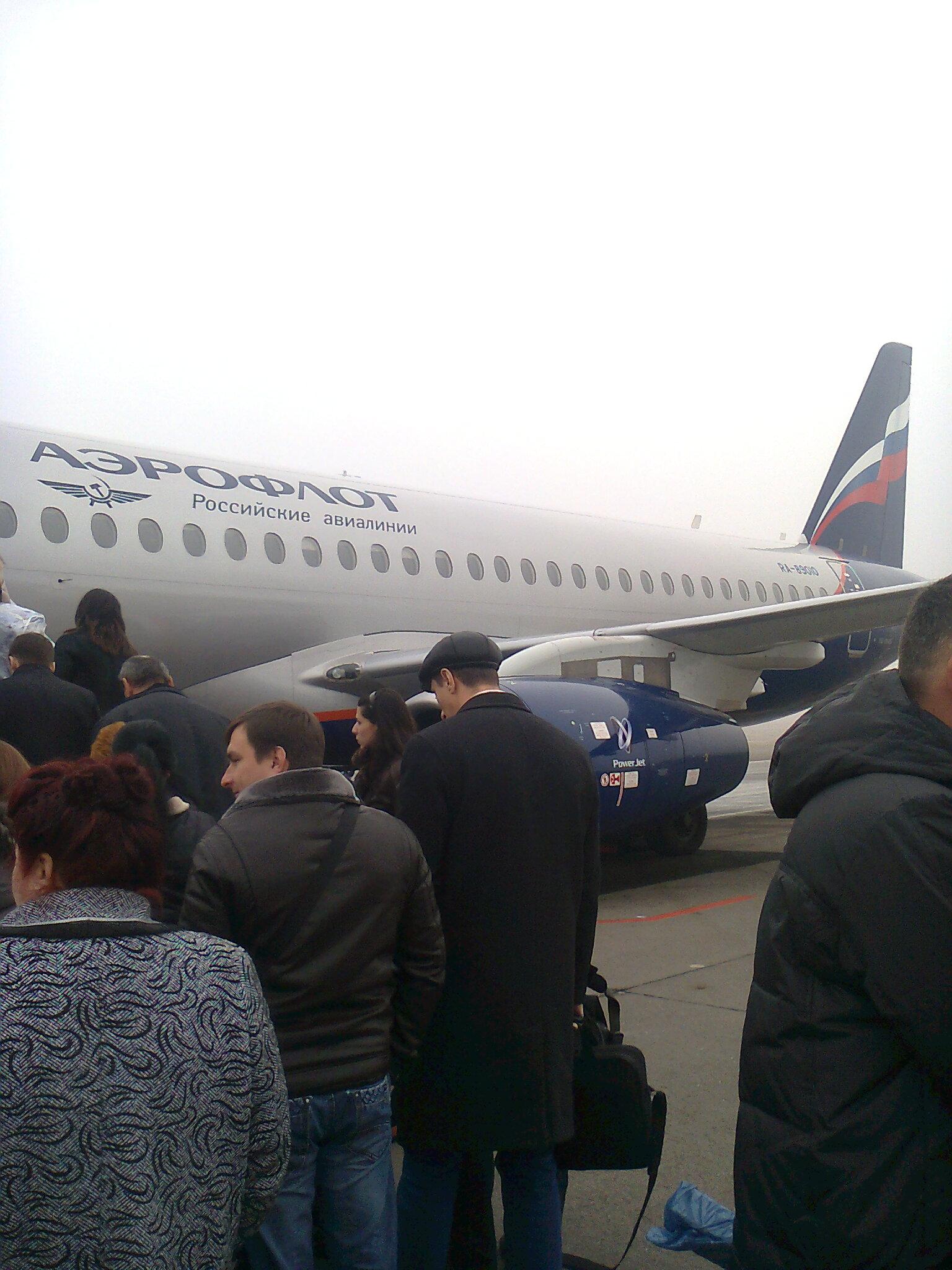 Посадка на рейс Аэрофлота Москва-Астрахань