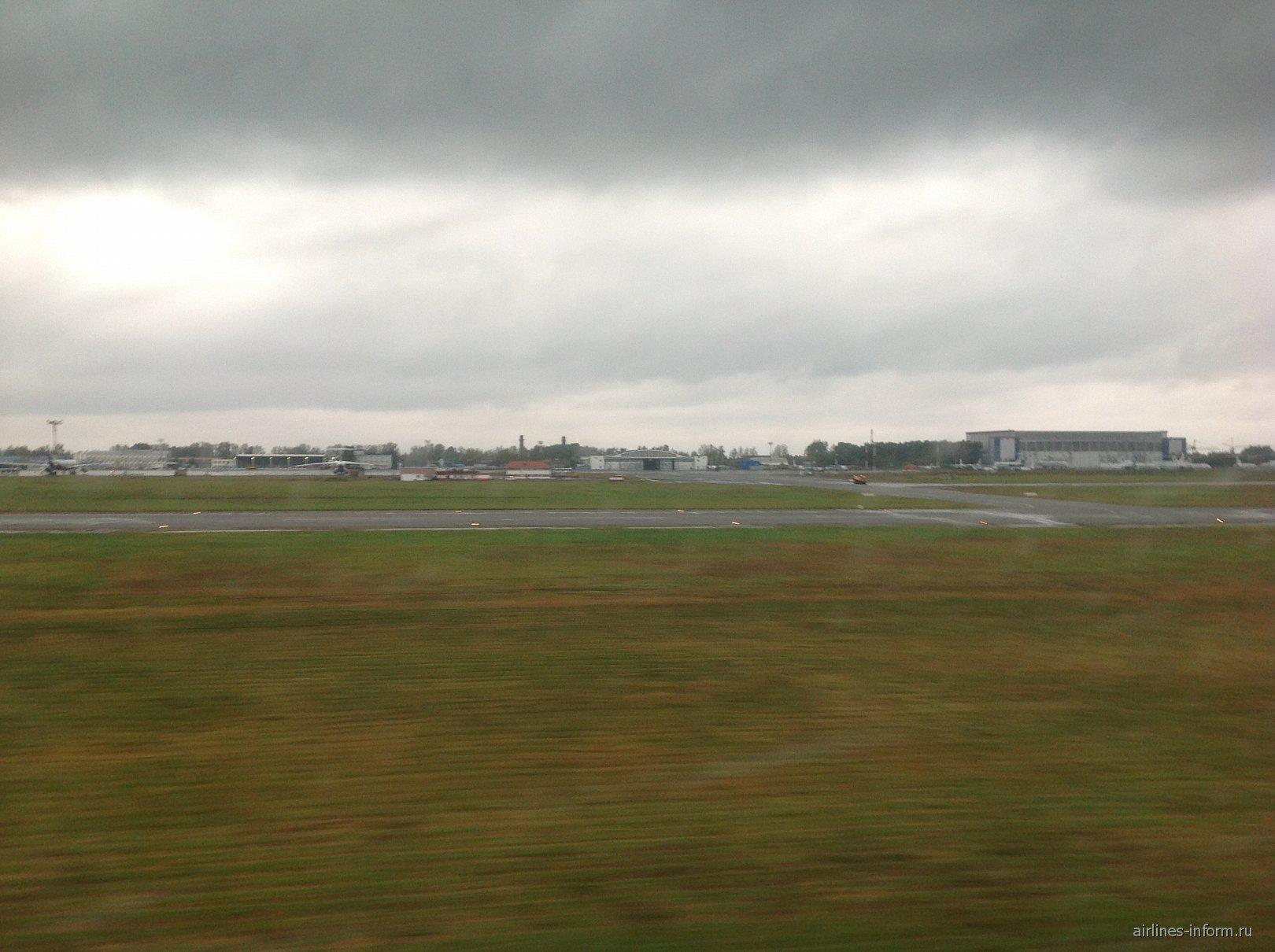Рейс Аэрофлота Хабаровск-Москва