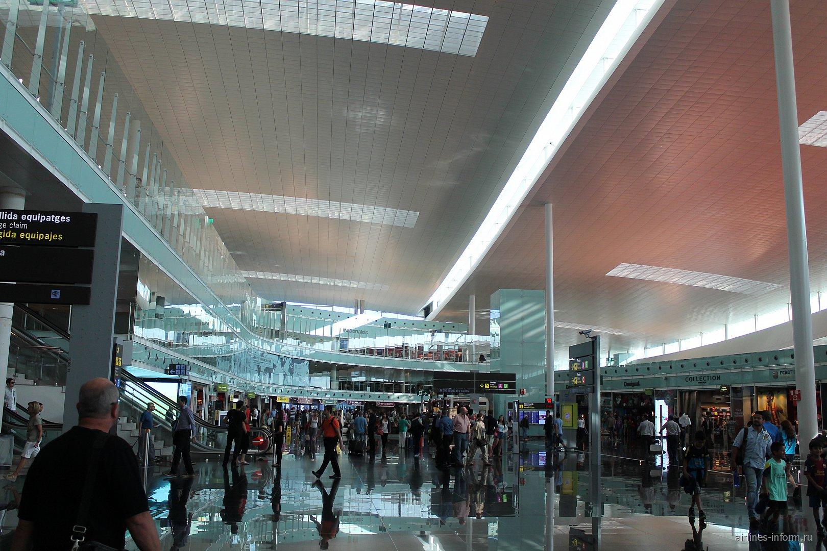 Чистая зона терминала Т1 аэропорта Барселоны