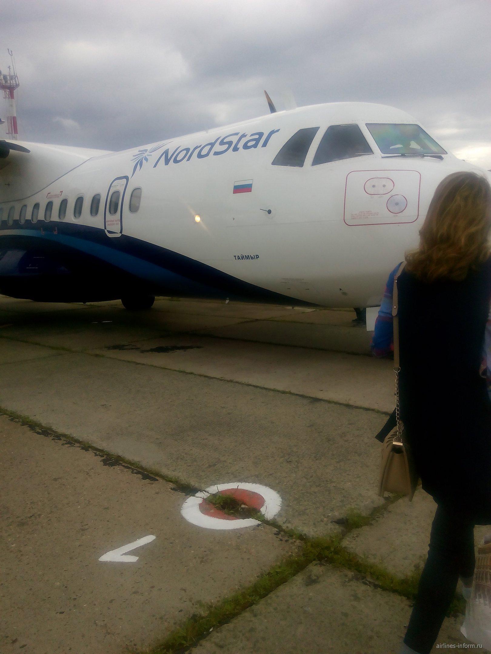 ATR 42 авиакомпании Нордстар в аэропорту Стрежевой