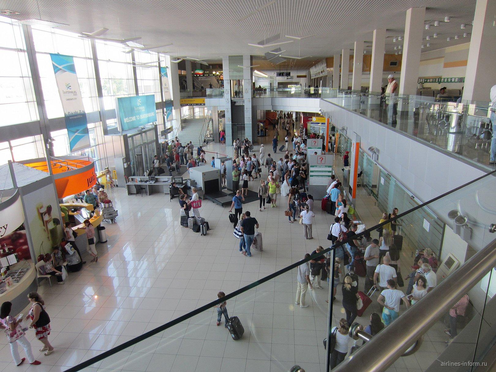 В терминале B аэропорта Кольцово