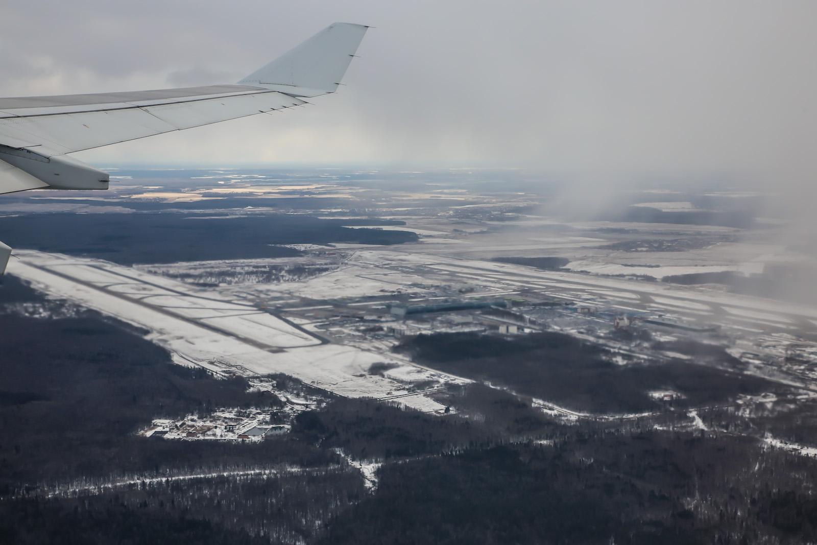 Вид на аэропорт Домодедово из самолета