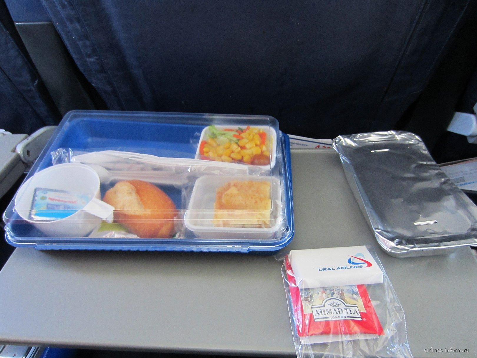 Питание на рейсе Барселона-Екатеринбург авиакомпании Уральские авиалинии