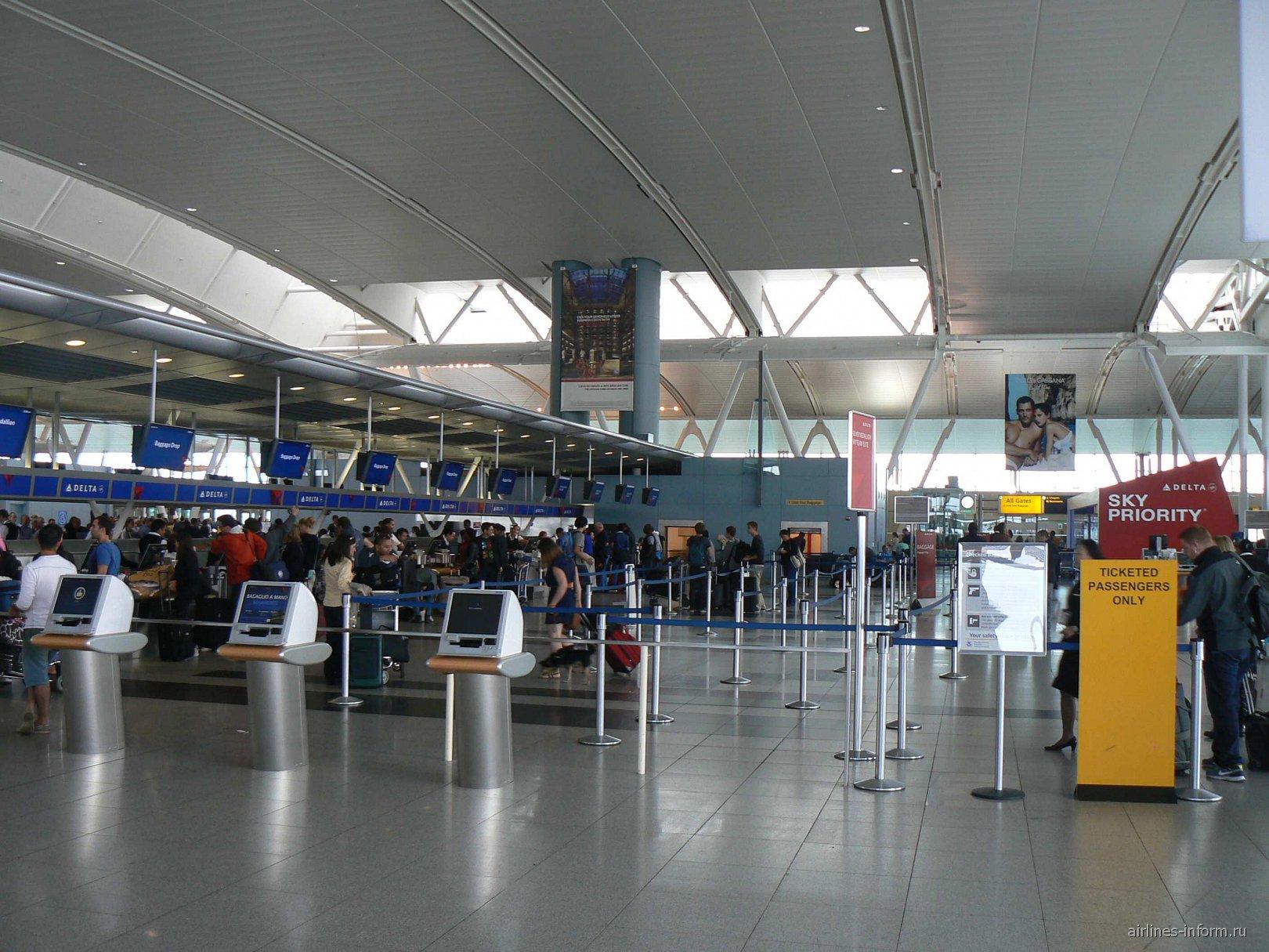 Стойки регистрации Delta Air Lines в терминале 4 аэропорта Джона Кеннеди в Нью-Йорке