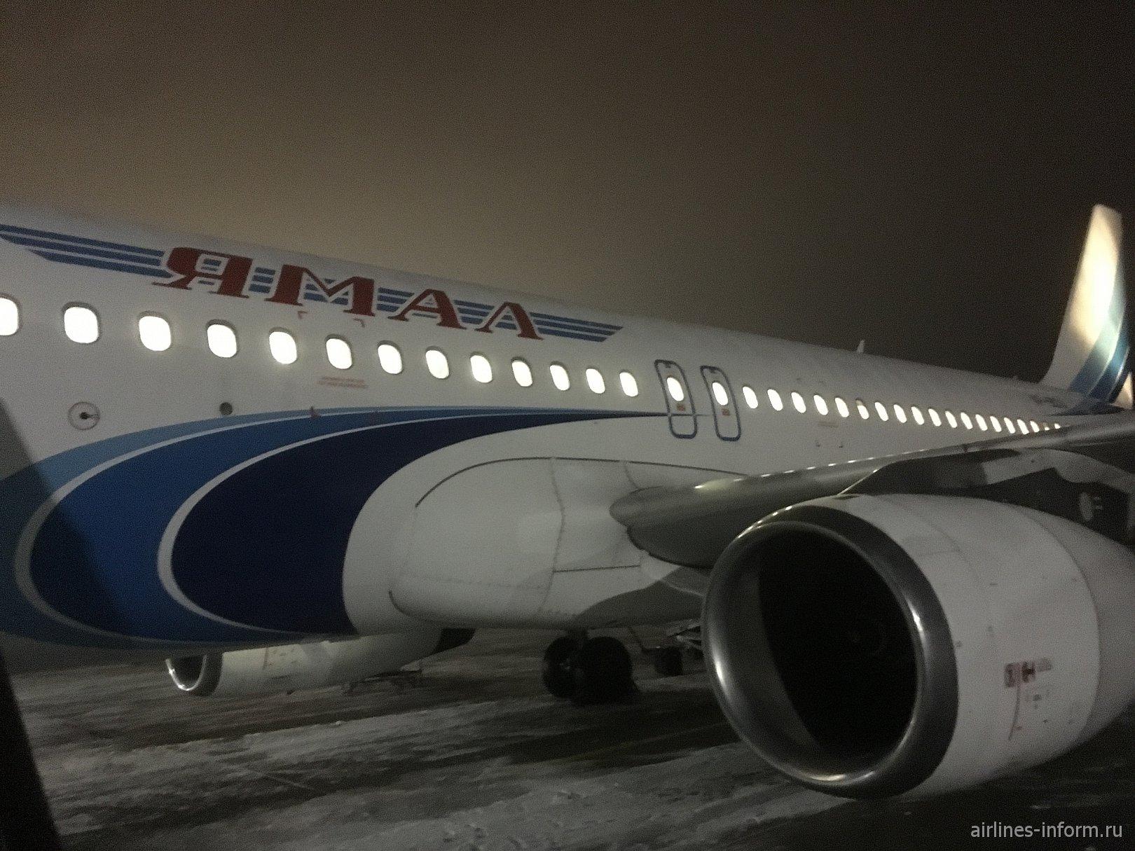 Кратко и по делу. Москва-Тюмень: ямальская дорога домой.