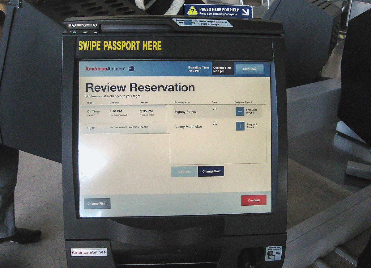 Стойки саморегистрации Американских авиалиний