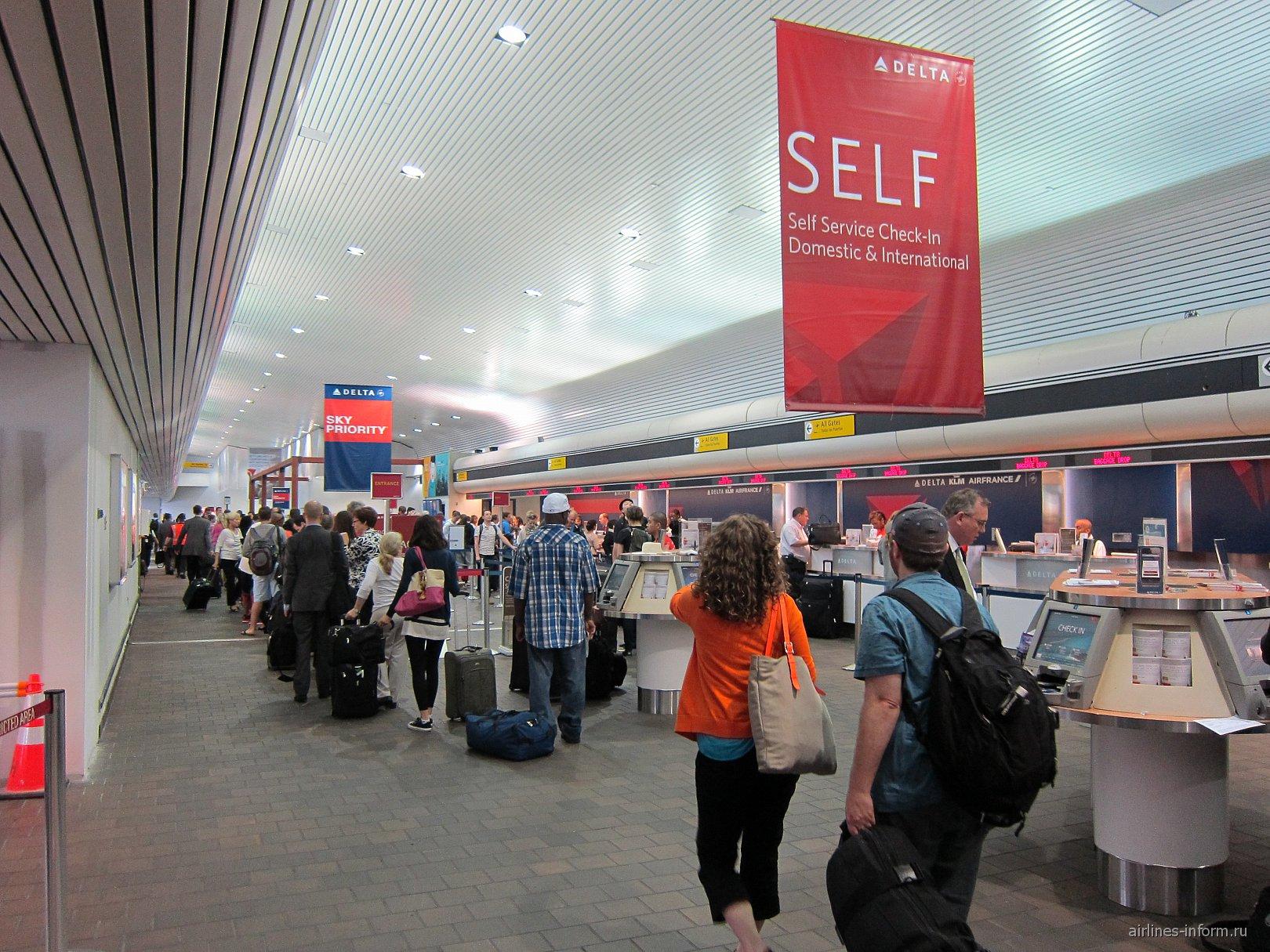 Стойки регистрации авиакомпании Delta в терминале D аэропорта Нью-Йорк Ла-Гардия