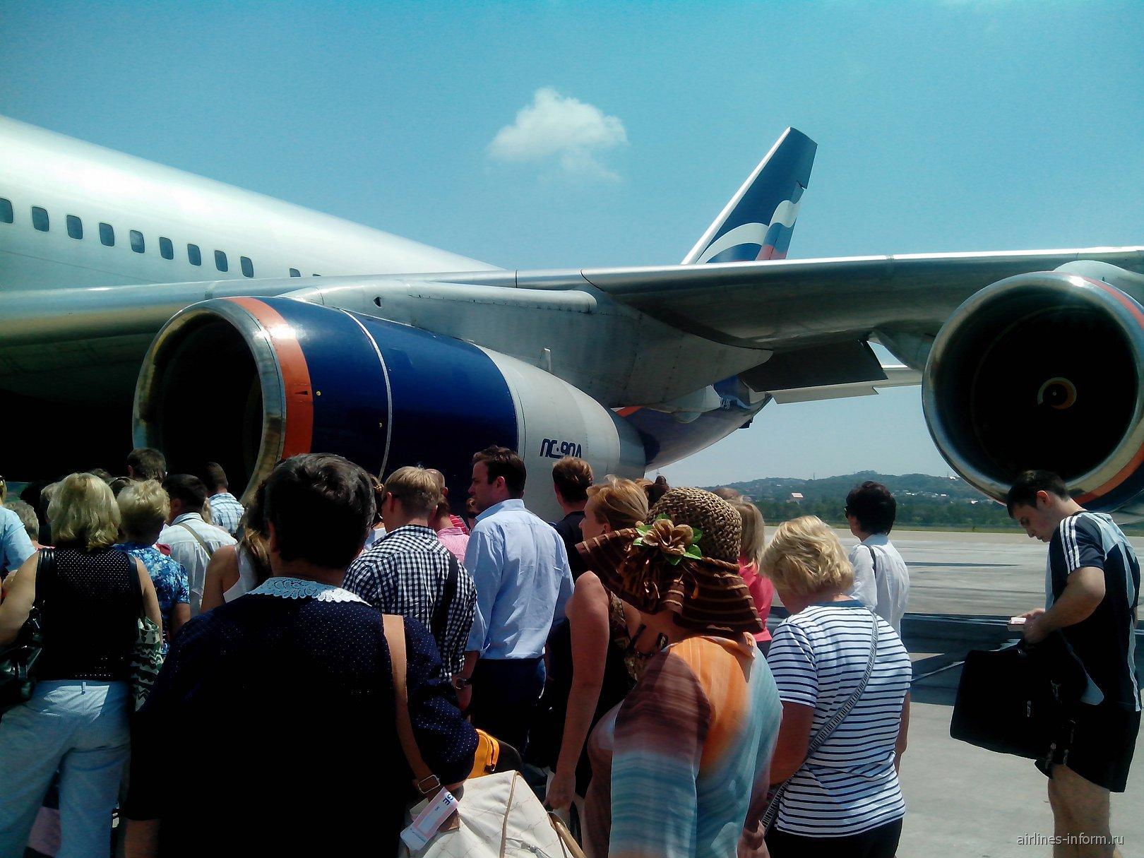 Ил-96 Аэрофлота в аэропорту Сочи