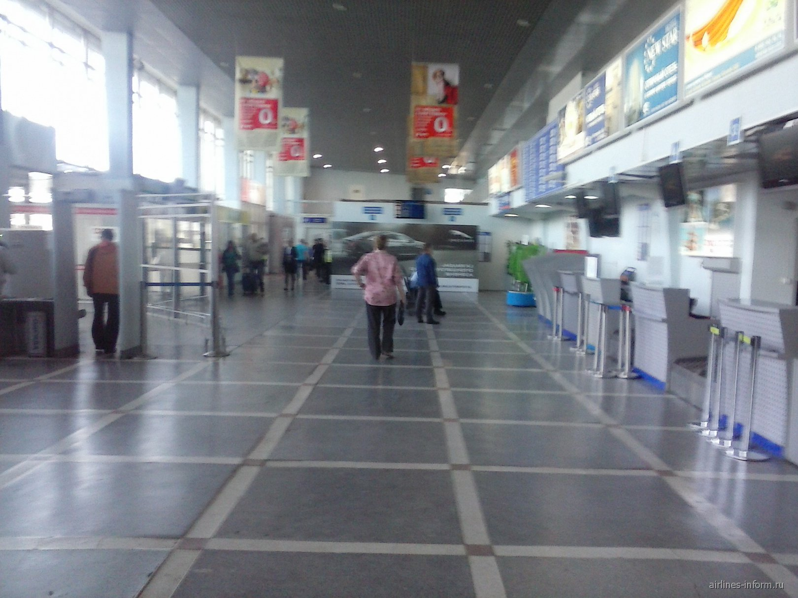 Аэропорт Пермь