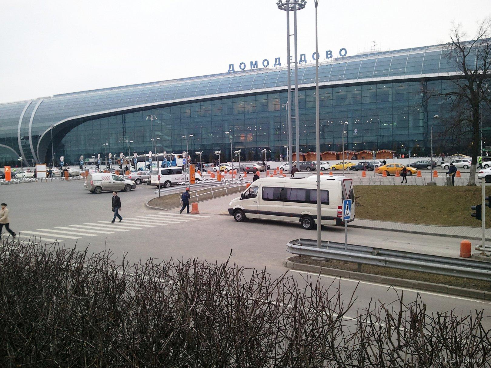 Аэровокзал аэропорта Москва Домодедово