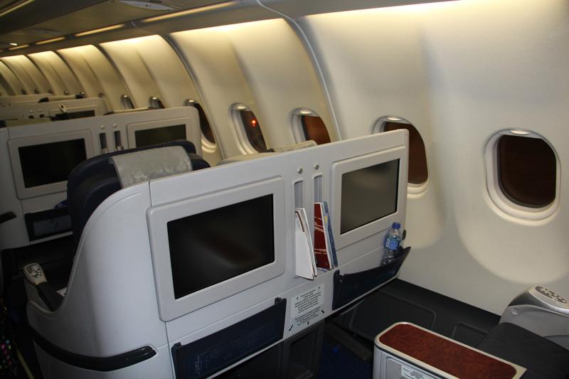 Бизнес-класс в самолете Airbus A330-300 VQ-BNS Аэрофлота