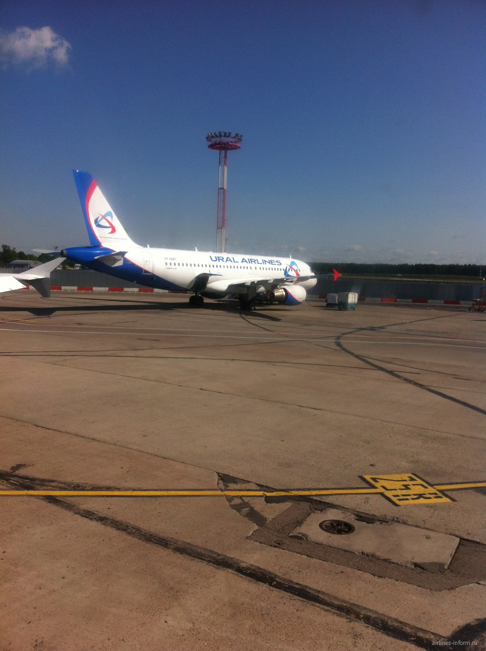 A320 Ural Airlines