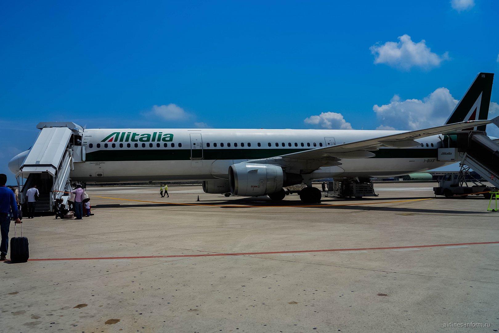 Brindisi - Rome (Fiumicino-1) with Alitalia