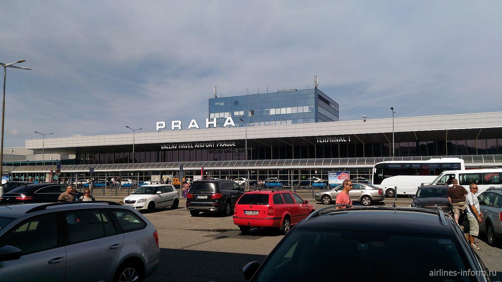 Москва-Прага с Аэрофлотом