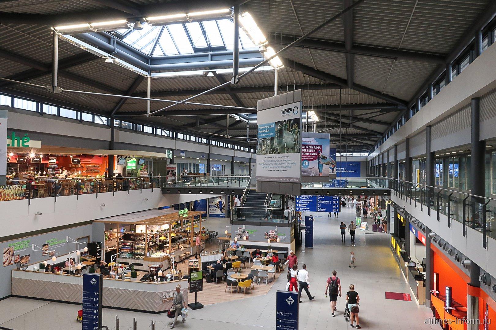 Внутри терминала B аэропорта Лейпциг-Галле