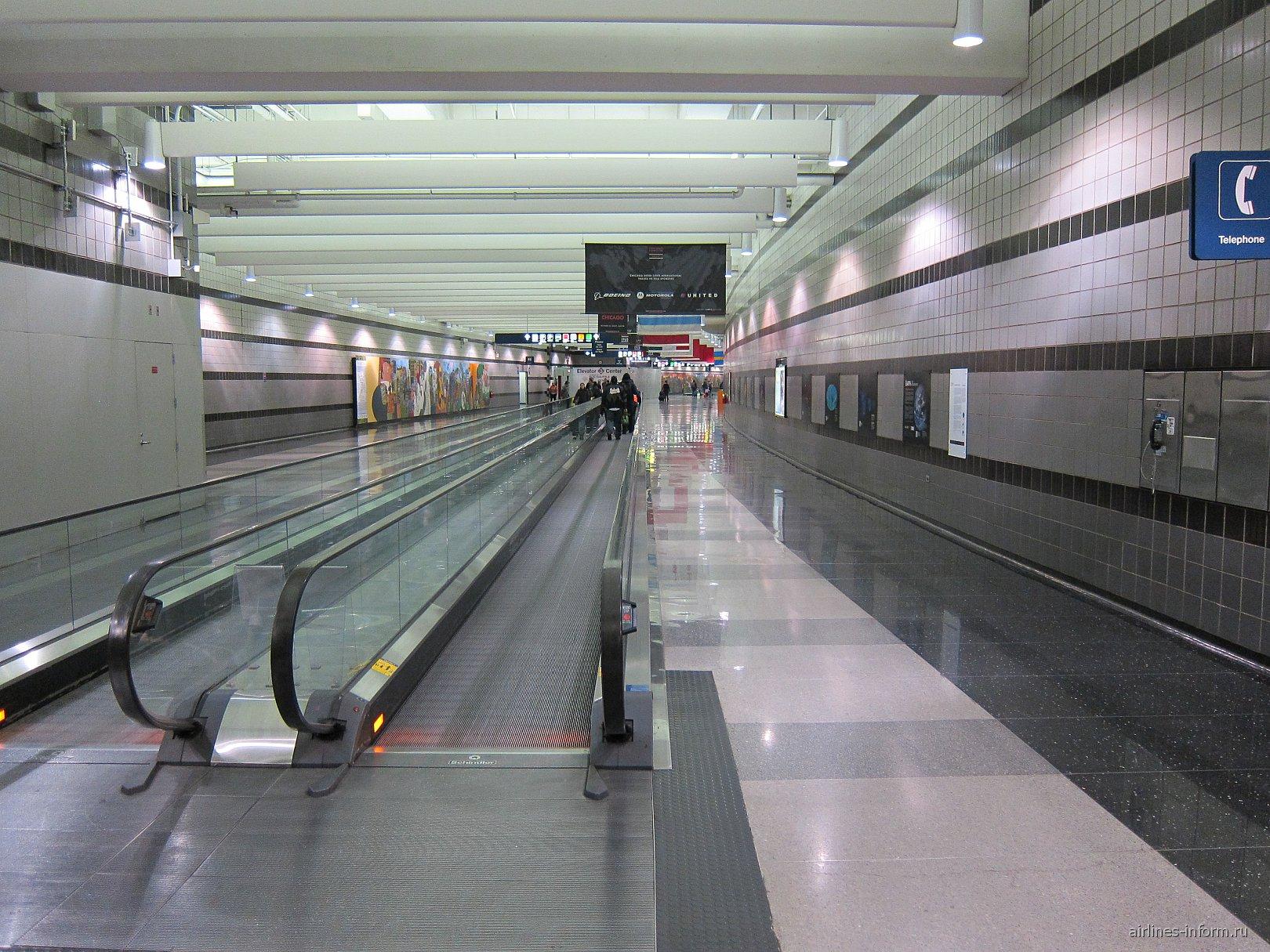 Переход к метро в аэропорту Чикаго О'Хара
