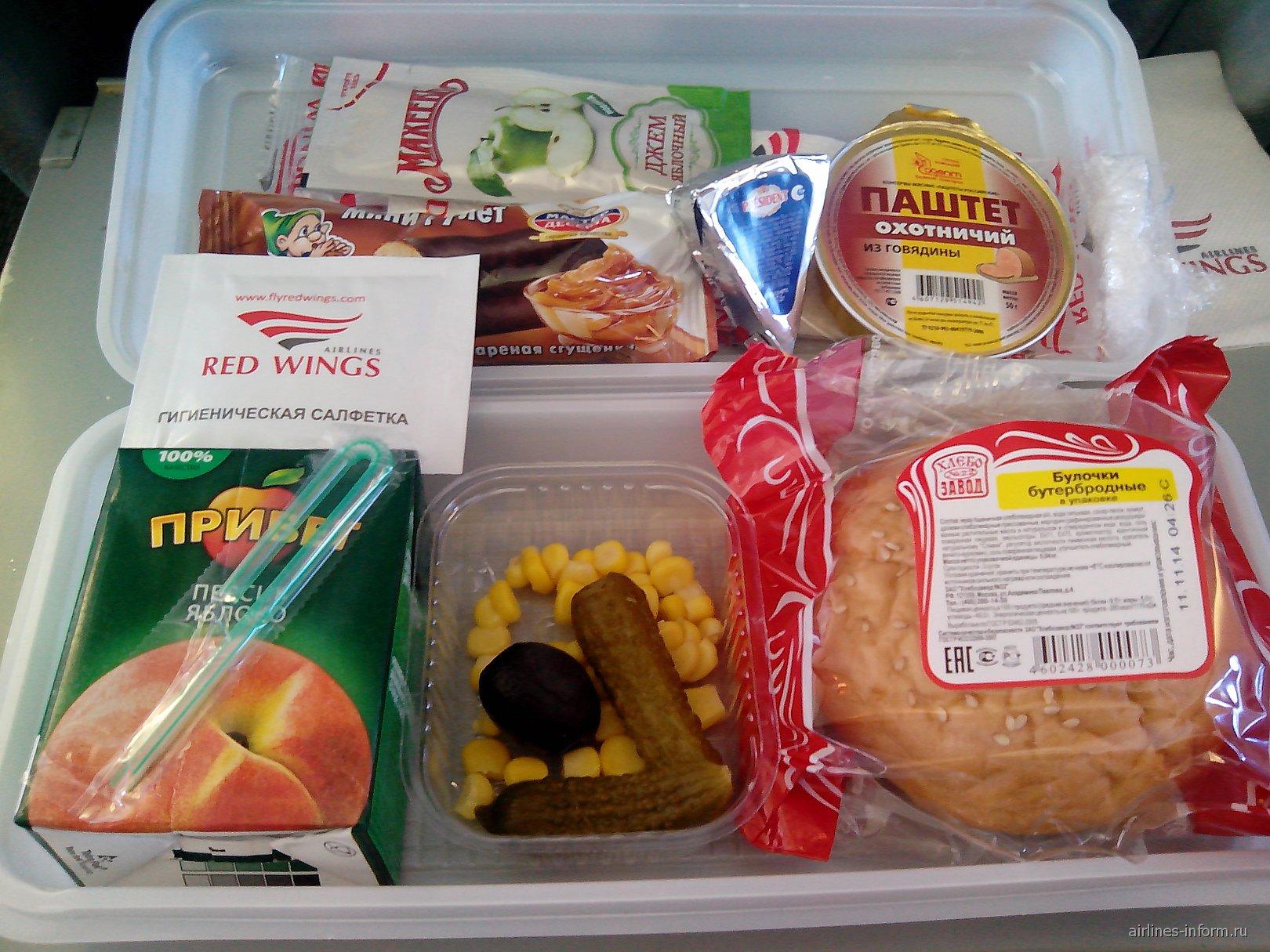Бортовое питание на рейсе Сочи-Москва авиакомпании Red Wings