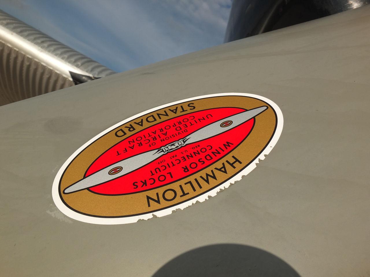Винт самолета Юнкерс Ю-52 авиакомпании Люфтганза