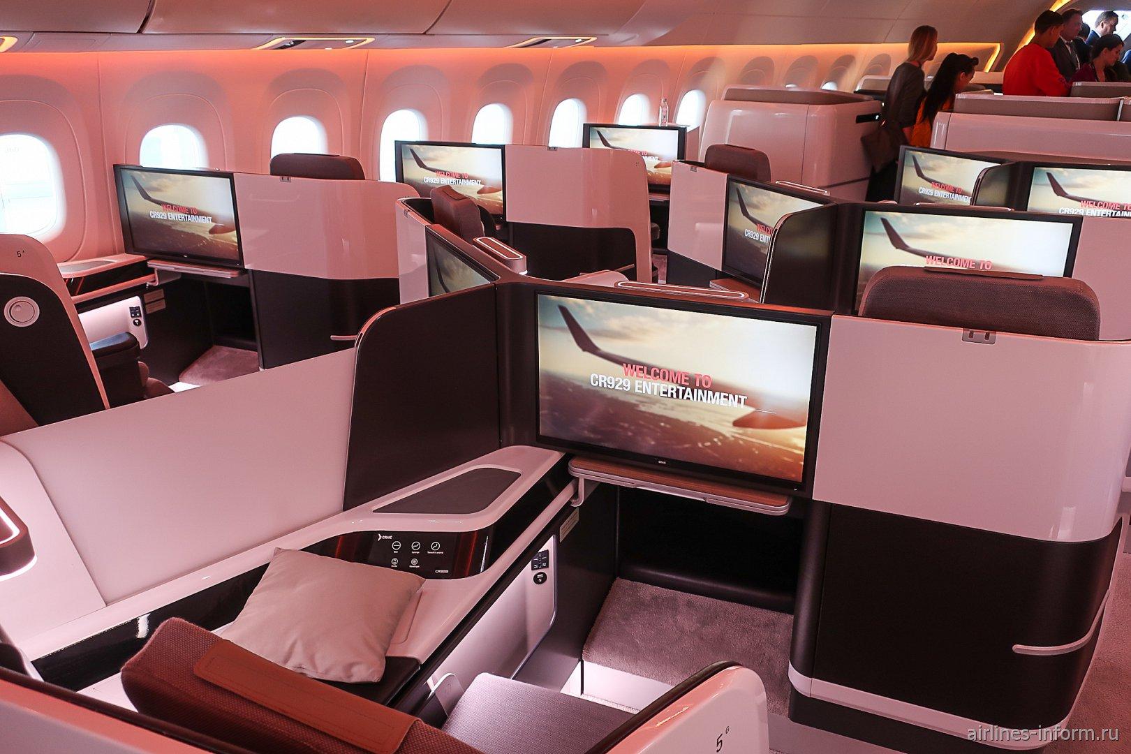 Места пассажиров бизнес-класса в самолете CR929