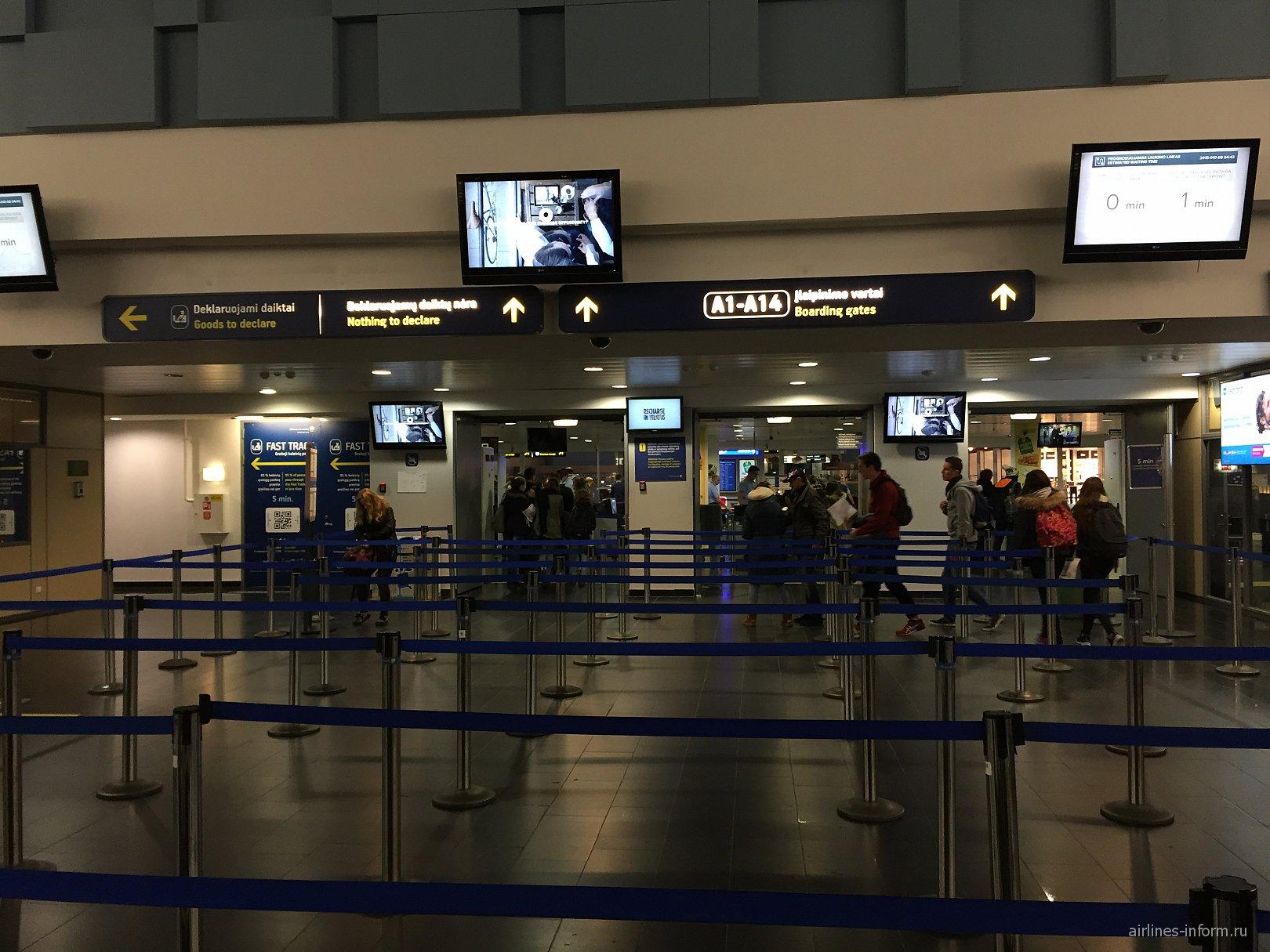 Зона досмотра в аэропорту Вильнюс