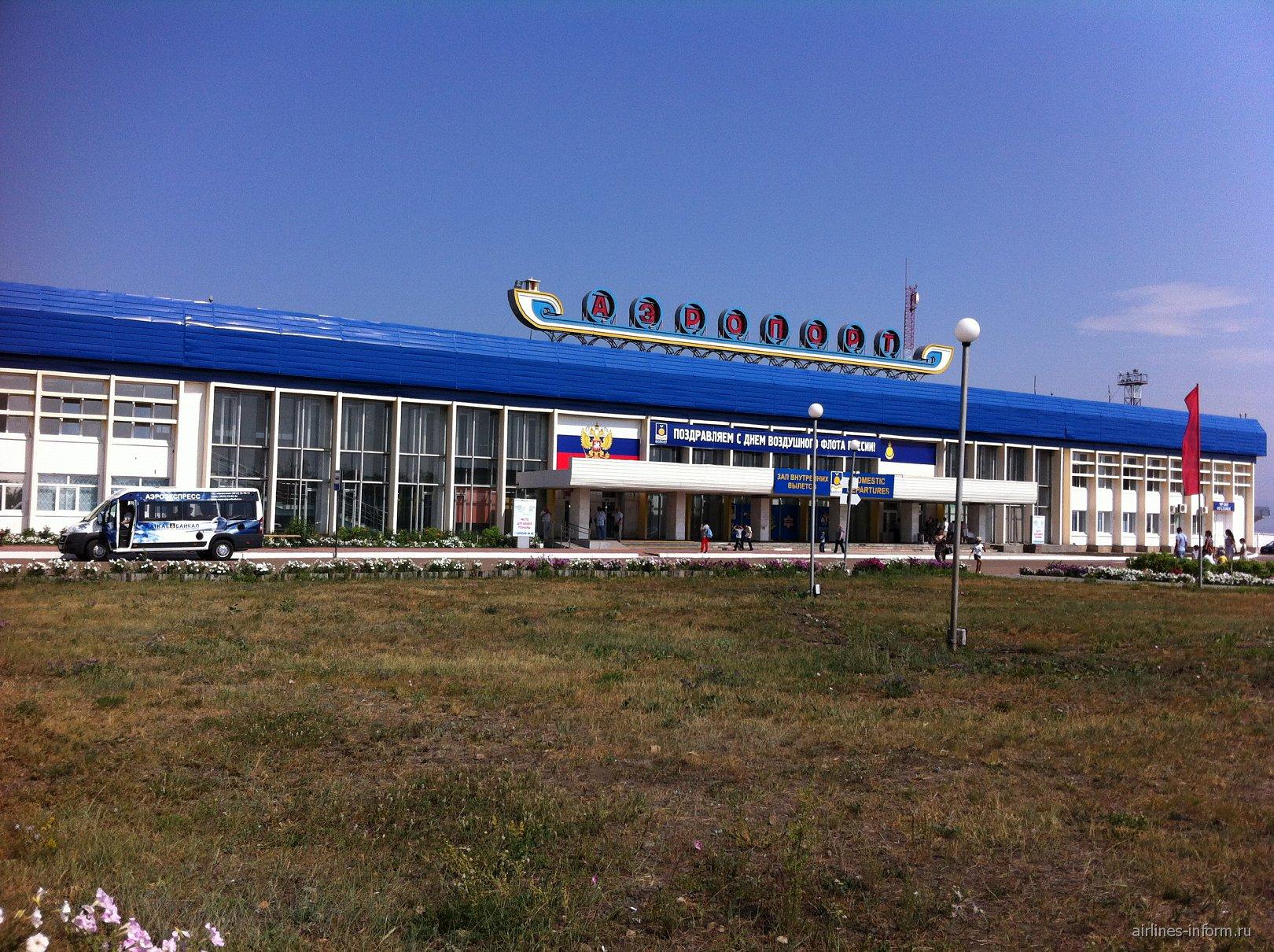 Аэровокзал аэропорта Улан-Удэ Байкал