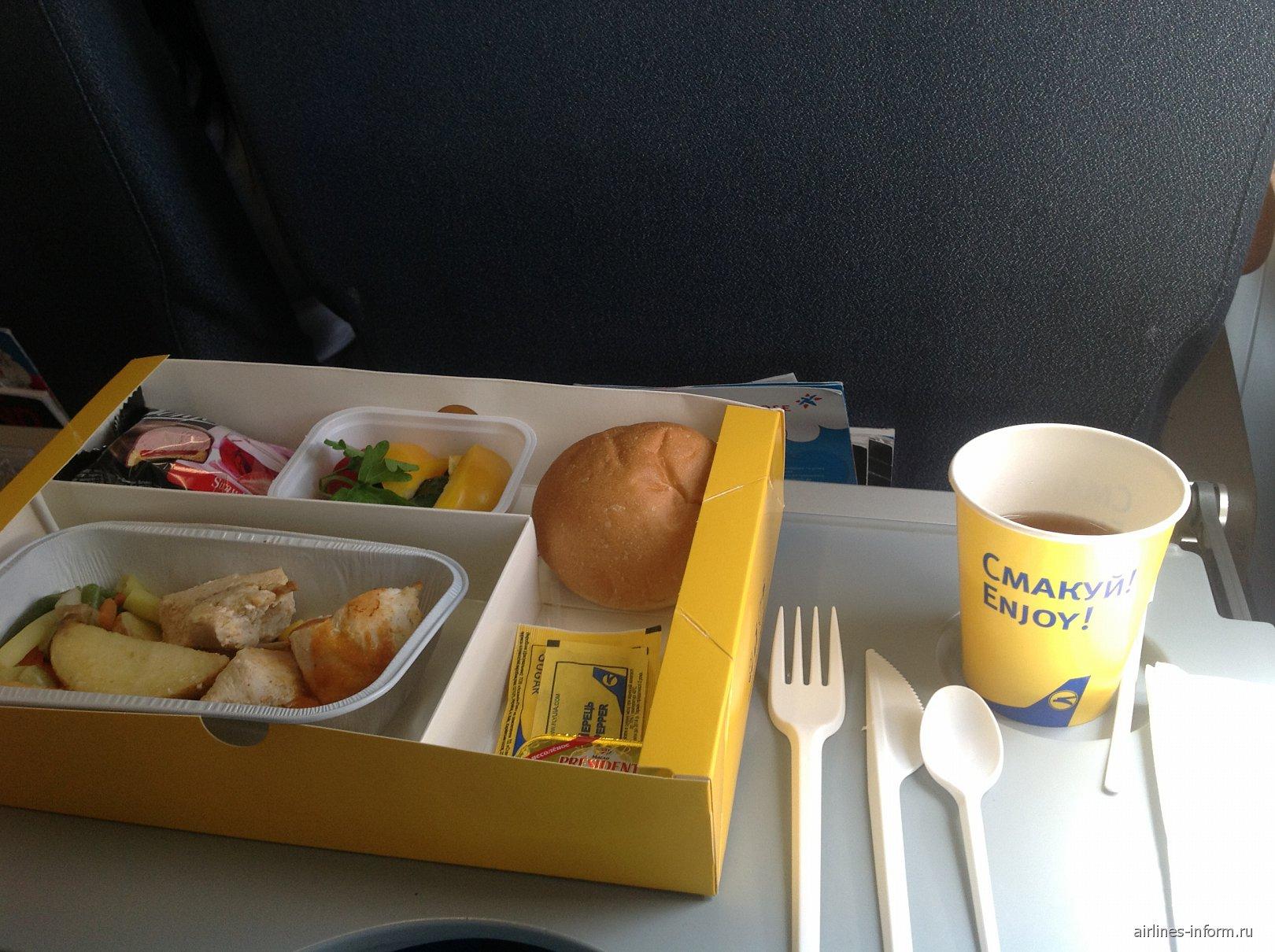Чартерный рейс Донецк-Анталья