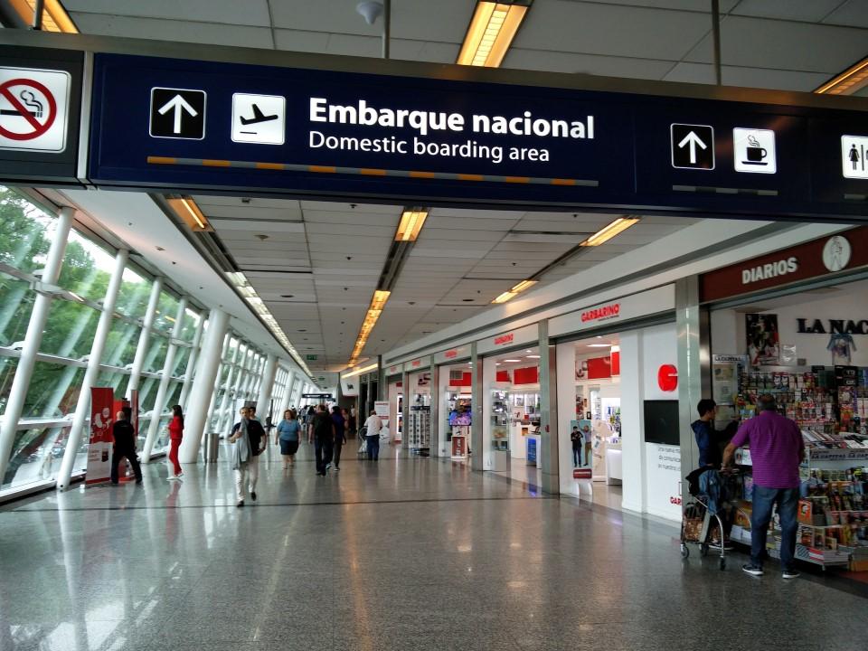 В аэропорту Буэнос-Айрес имени Хорхе Ньюбери