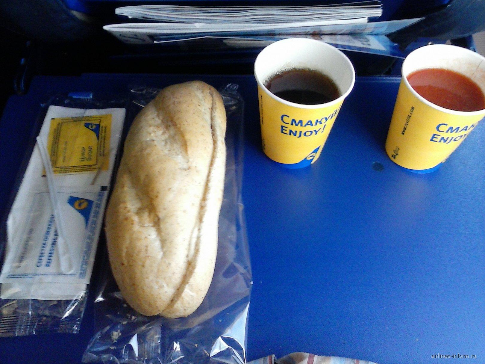 Питание на рейсе Киев-Тбилиси Международных авиалиний Украины