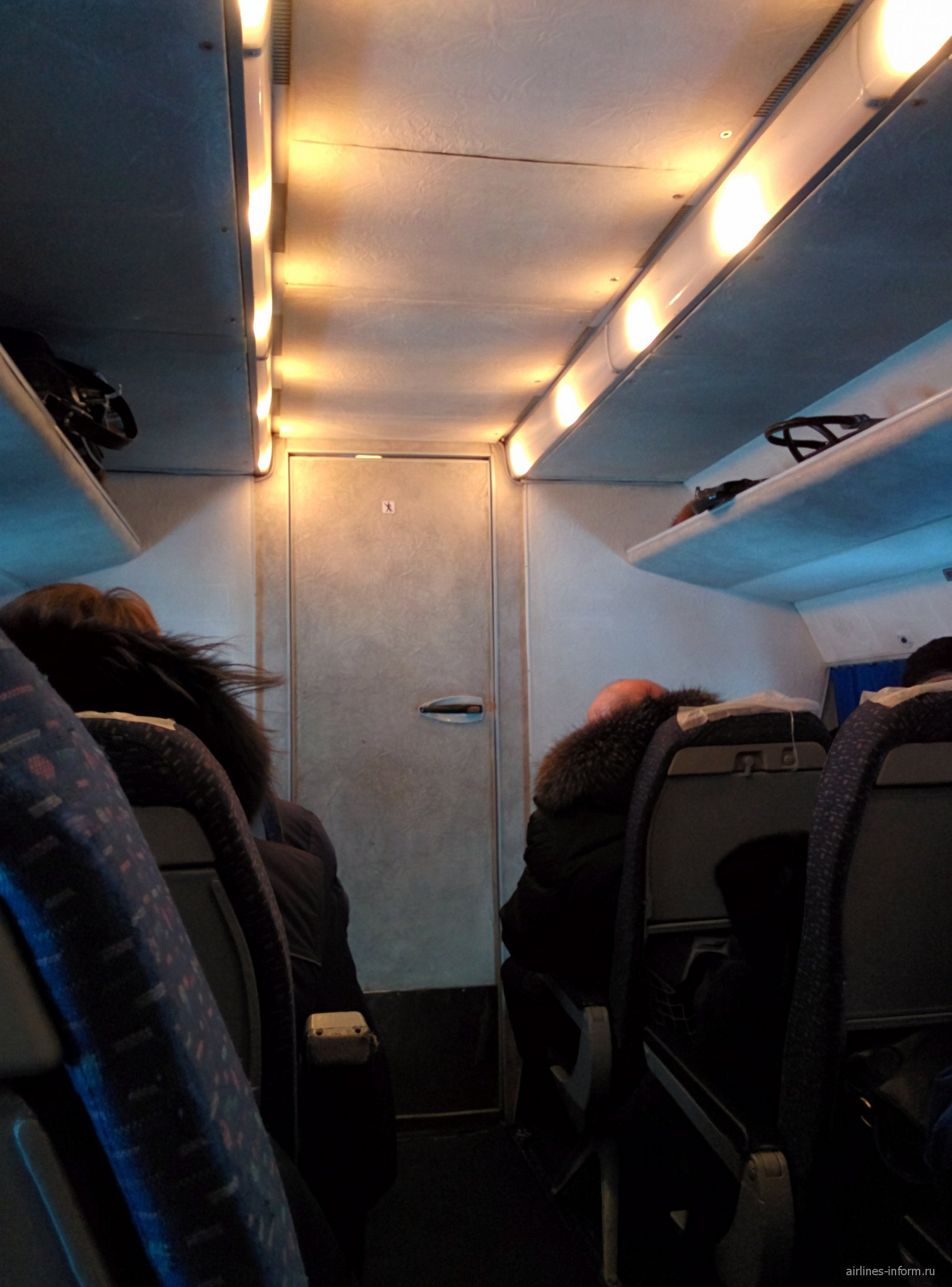 Салон самолета Ан-24 авиакомпании Катэкавиа