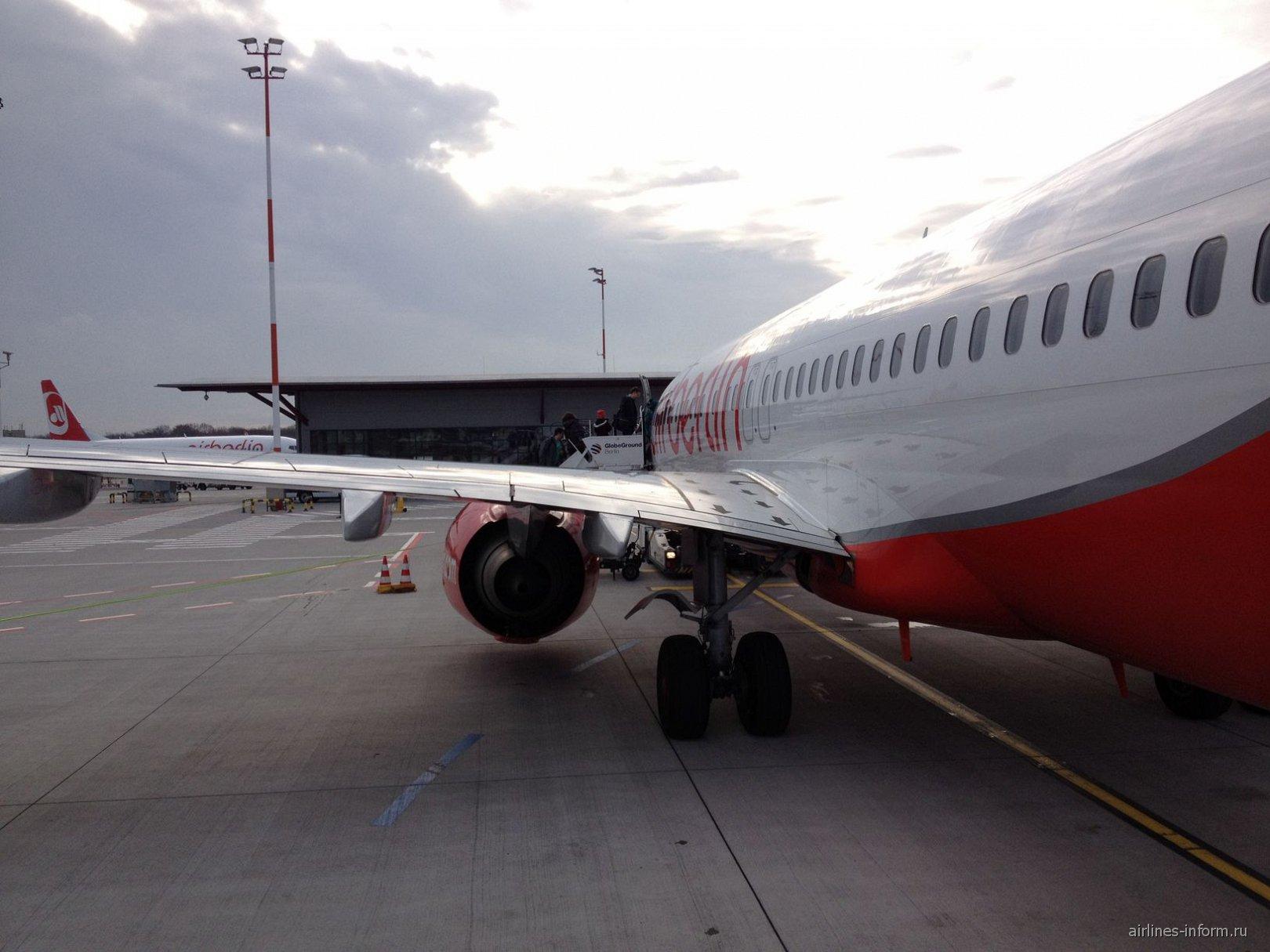 Берлин - Москва, Air Berlin. Зимнее путешествие.