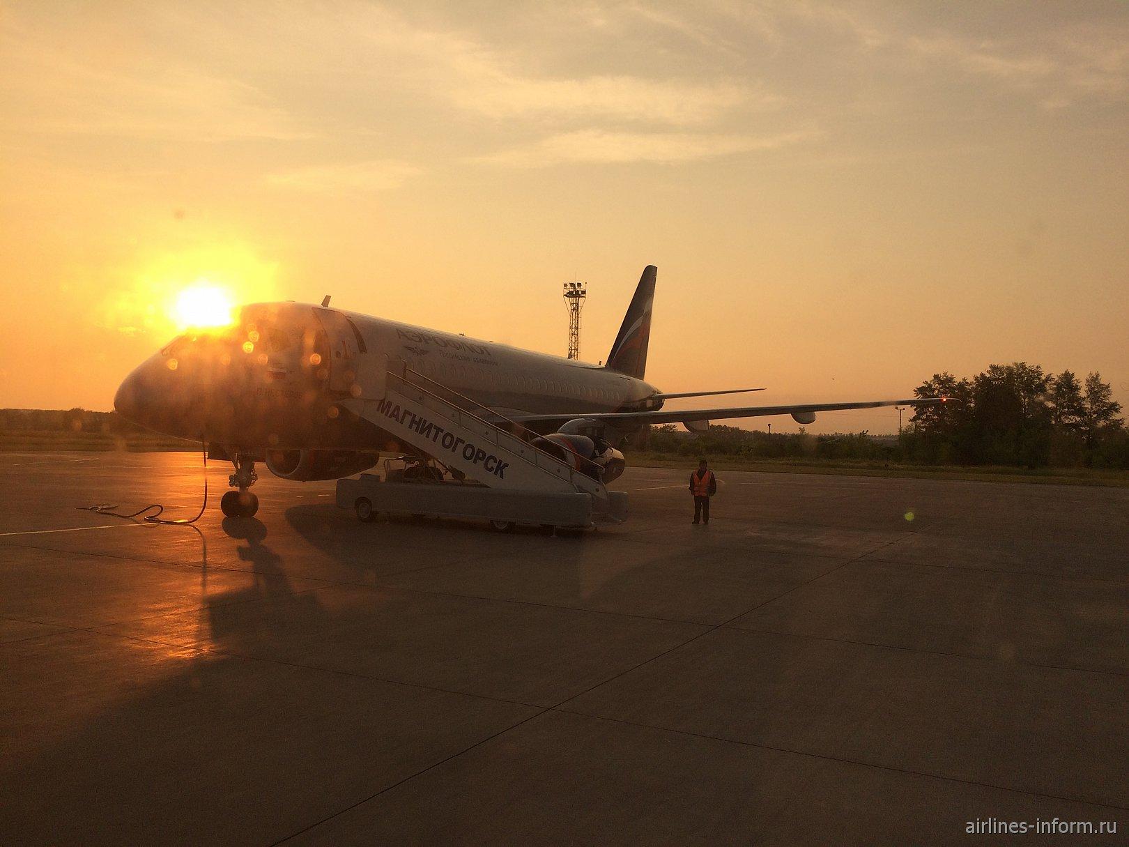 Кипрские каникулы. Часть первая. Магнитогорск - Москва