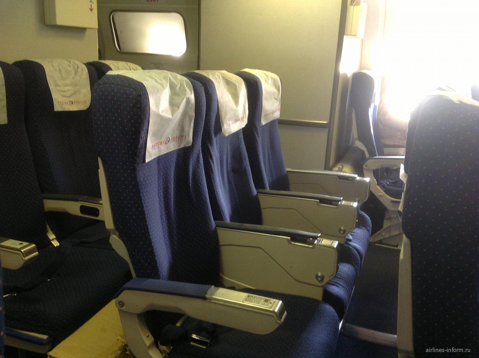 """Пассажирские кресла в самолете Боинг-767-300 авиакомпании """"Россия"""""""