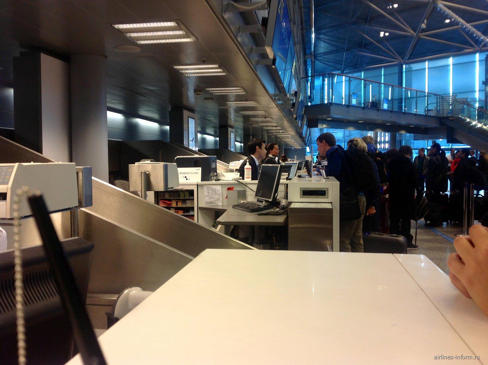 В аэропорту Хельсинки Вантаа