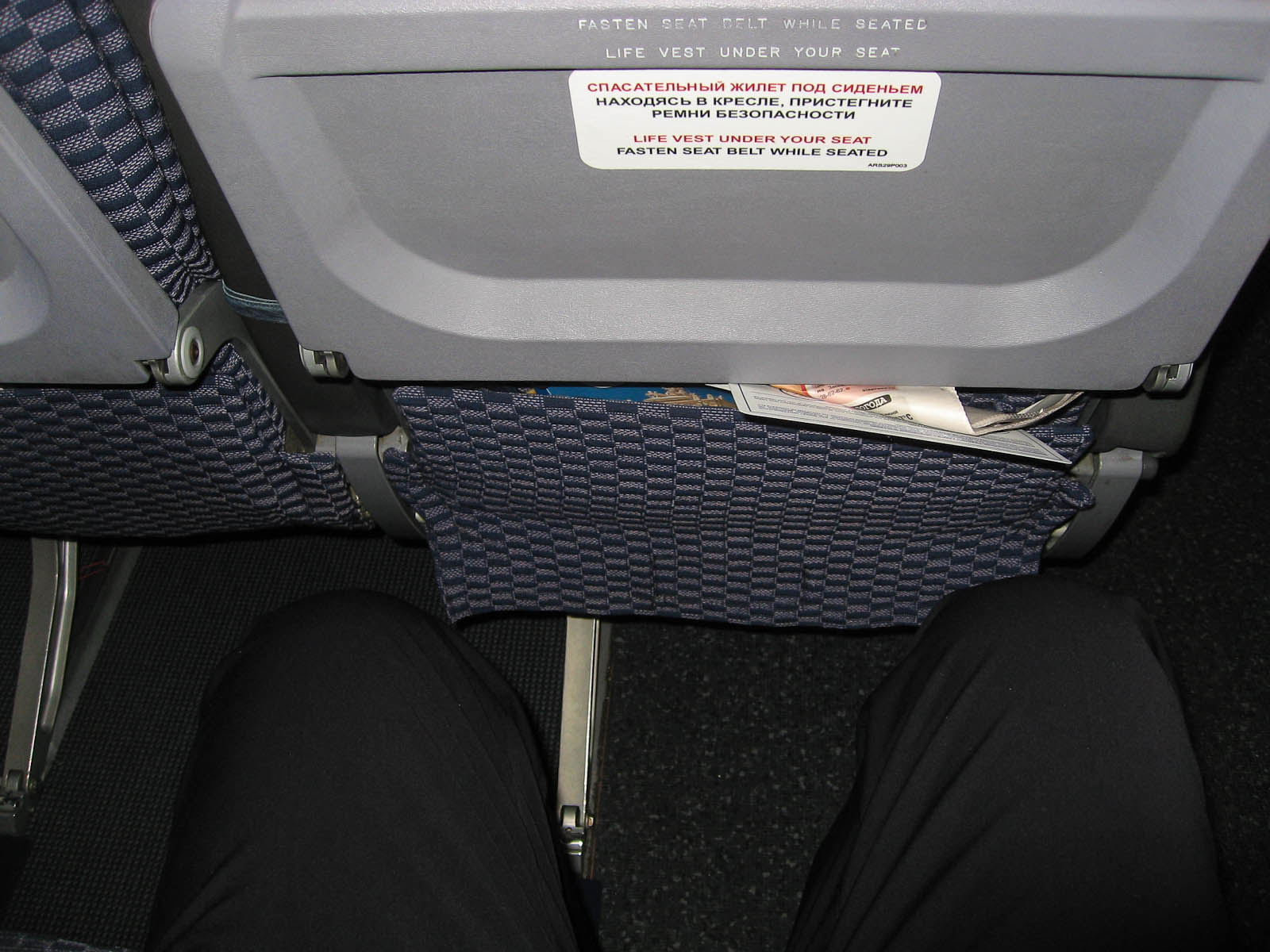 Кресла в самолете Боинг-737-500 авиакомпании ЮТэйр