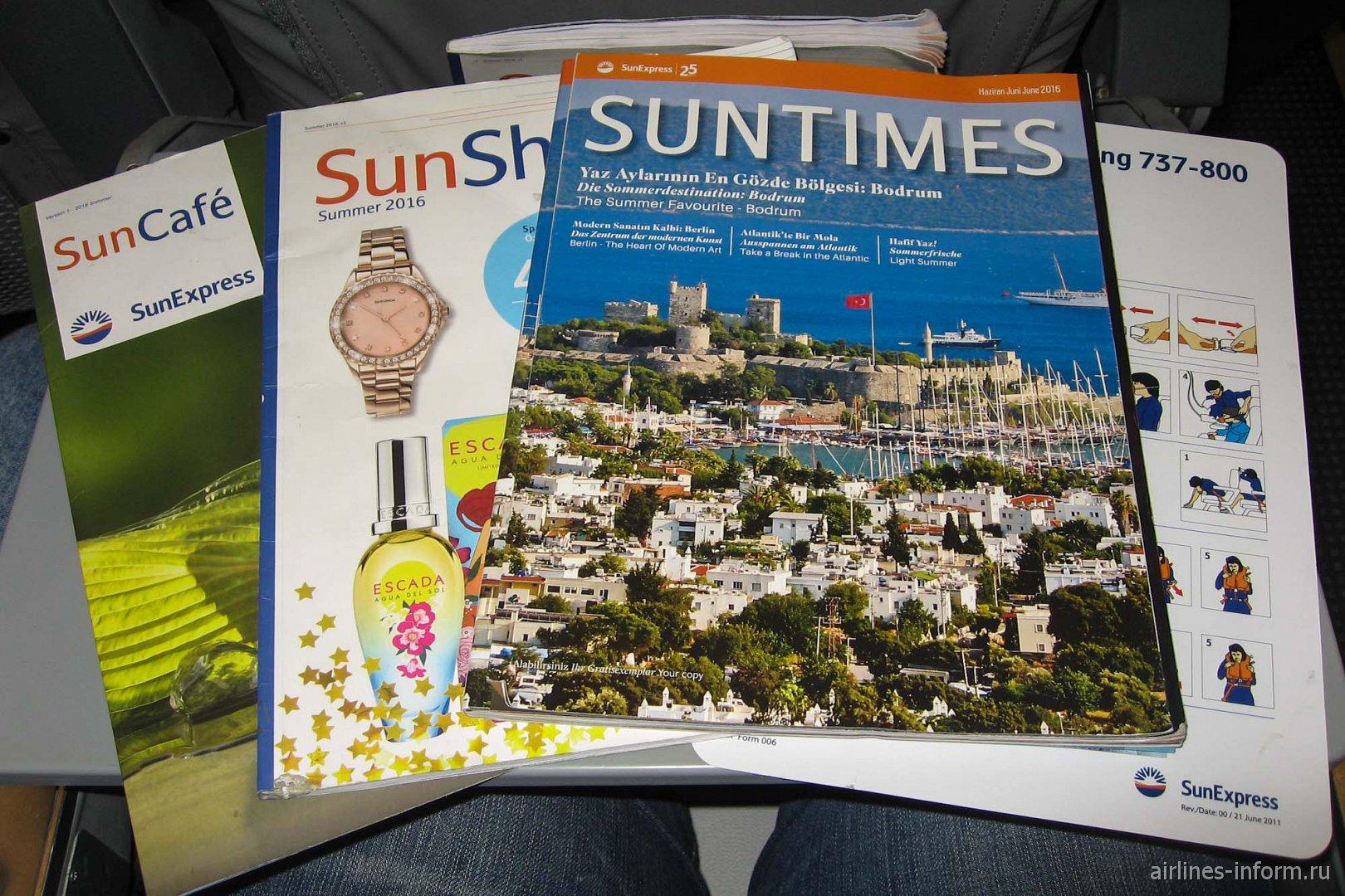 Журналы для пассажиров авиакомпании SunExpress
