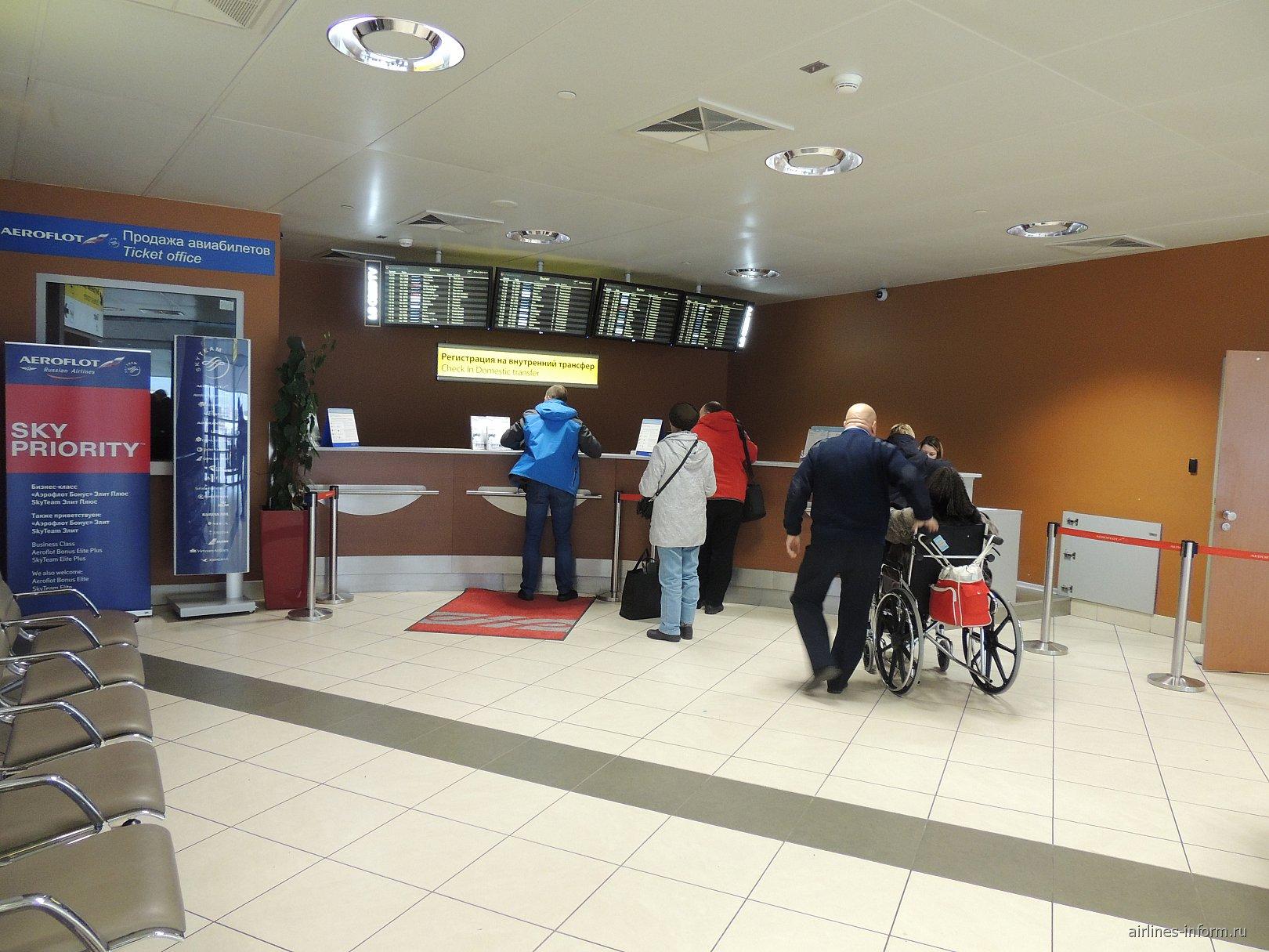 Регистрация трансферных пассажиров в терминале D аэропорта Шереметьево