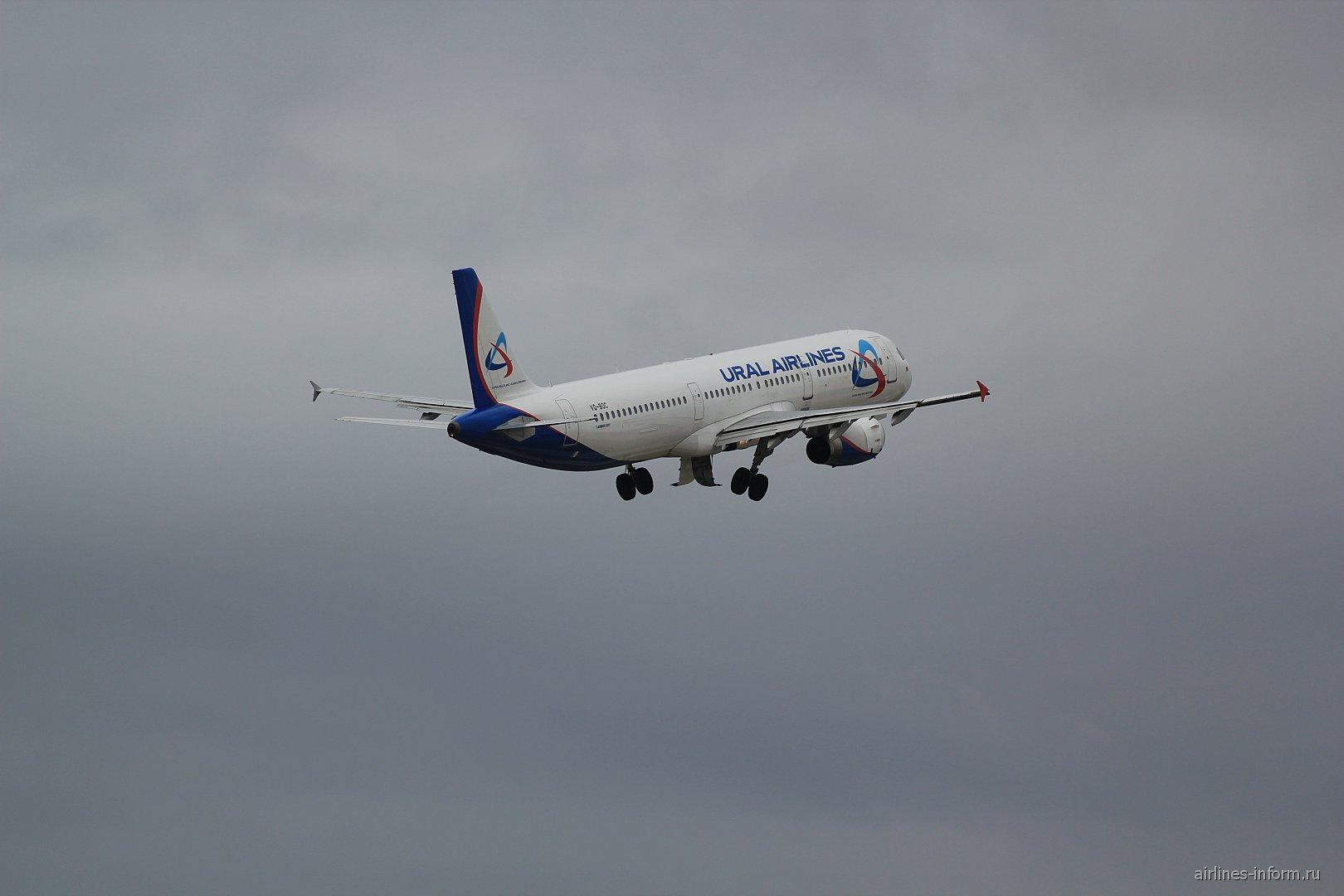 Взлет самолета Airbus A321 Уральских авиалиний