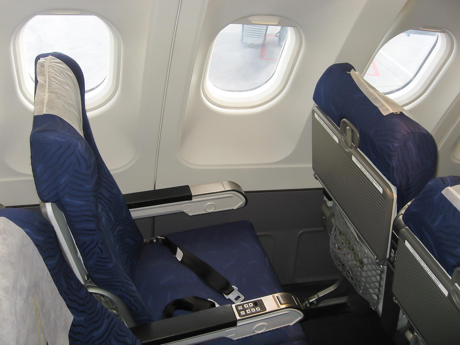 Пассажирское кресло в самолете Airbus A330-300 авиакомпании I Fly
