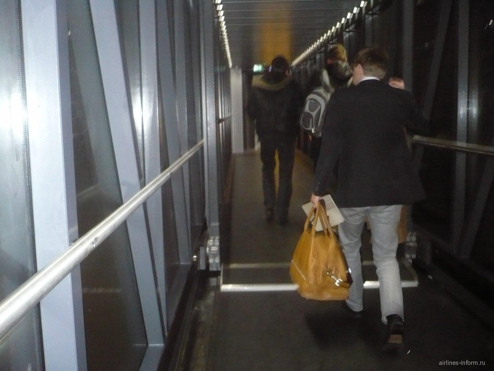 В аэропорту Копенгаген Каструп